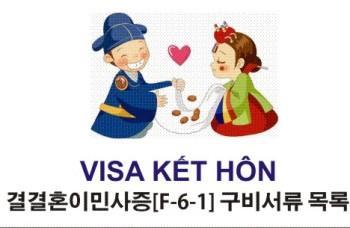 Thu tuc xin visa cho vo, chong, con cua nguoi nuoc ngoai dang lam viec tai Viet Nam